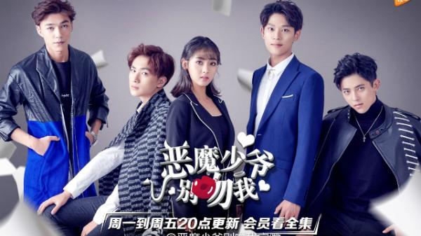 nhung-bo-phim-thanh-xuan-hoc-duong-noi-bat-nam-2017-7