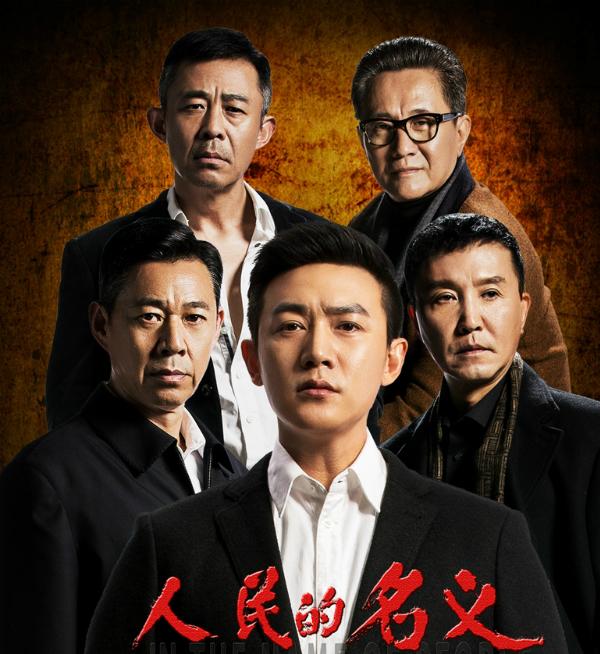 10-phim-truyen-hinh-trung-quoc-noi-tieng-nhat-2017-2