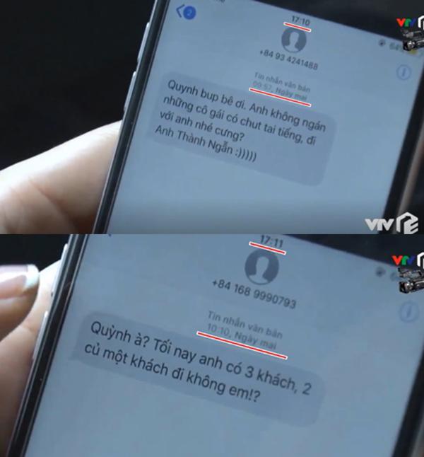 Ở tập 24, khi đang trên ôtô từ quê ra Hà Nội, Quỳnh nhận được hàng loạt tin nhắn gạ gẫm đi khách trở lại. Khán giả tinh mắt đã nhận ra lỗi hài hước ở đoạn này ở chỗ giờ của điện thoại hiện lên là 17h10 nhưng thời gian nhận tin nhắn lại ghi 9h57, ngày mai. Một số tin nhắn khác cũng mắc lỗi tương tự như vậy.