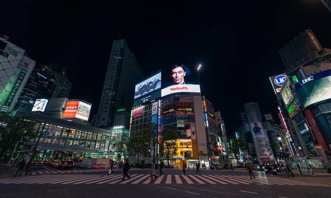Tokyo như 'vùng đất ma' dù đã bỏ giãn cách