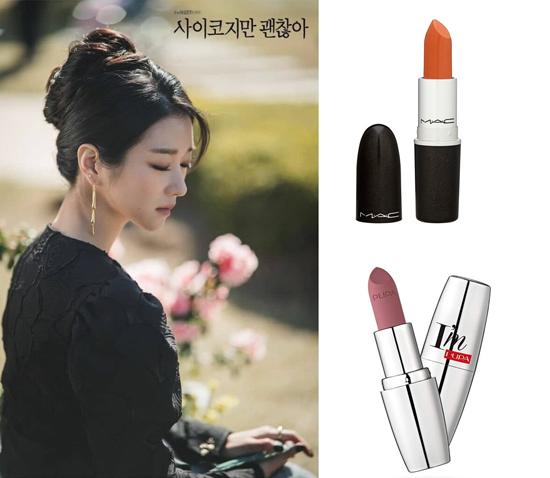 4 màu son giúp Seo Ye Ji thêm phần sang chảnh - 2