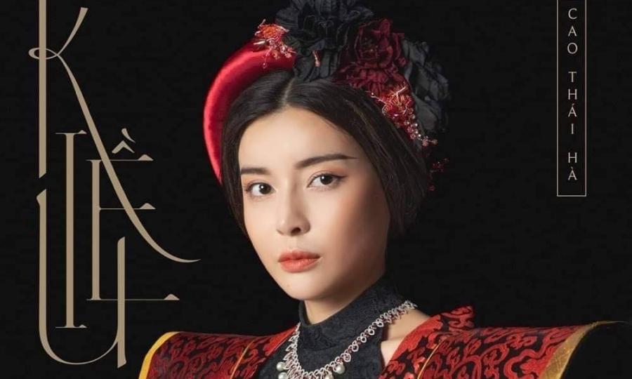Cao Thái Hà cắt liên lạc gia đình để đóng Hoạn Thư