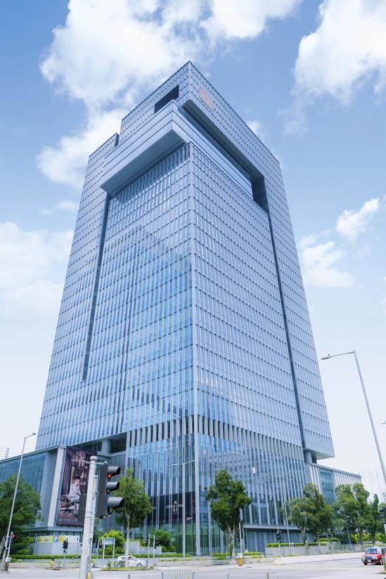 Tòa nhà trụ sở chính của Tập đoàn Goldin Financial. Ảnh: Bloomberg.