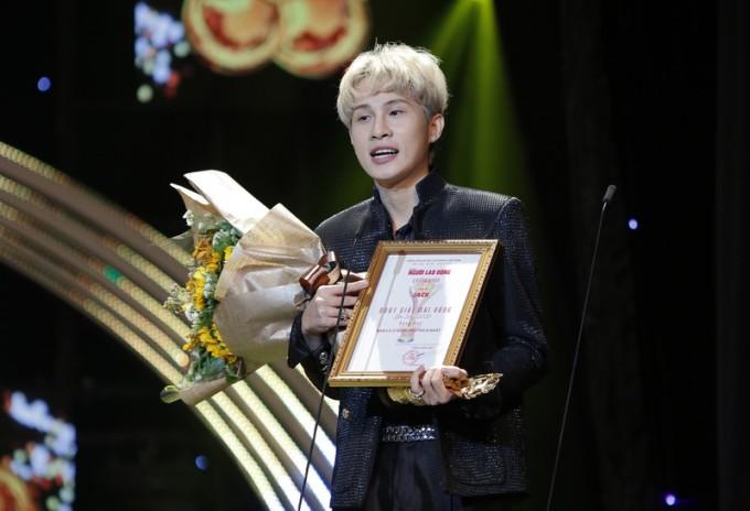 Văn Phượng lần đầu đoạt giải Diễn viên được yêu thích nhất - 12