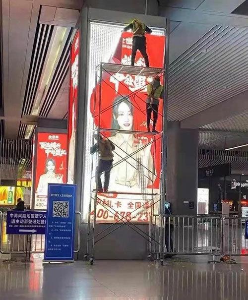 Loạt hình quảng cáo của Trịnh Sảng bị gỡ ngay trong tối 19/1,
