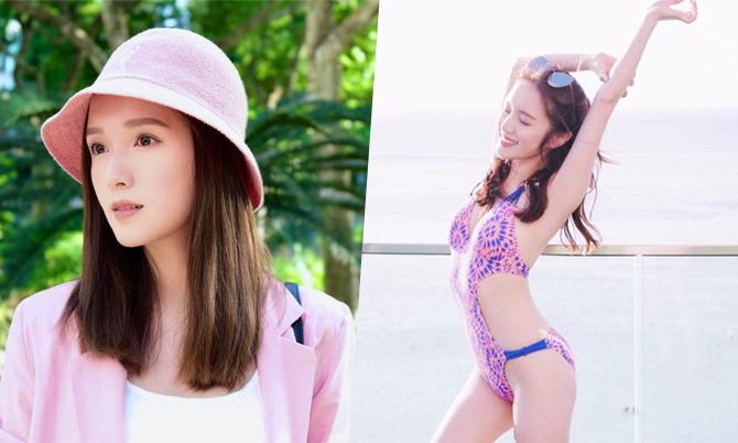 Đời vi vu của nữ thần TVB 'chân ngắn cặp đại gia'