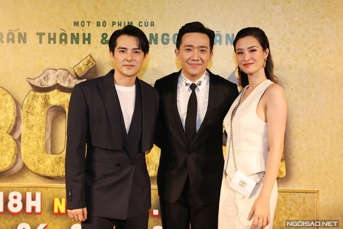 Vợ chồng ca sĩ Đông Nhi - Ông Cao Thắng đến xem phim Bố già.