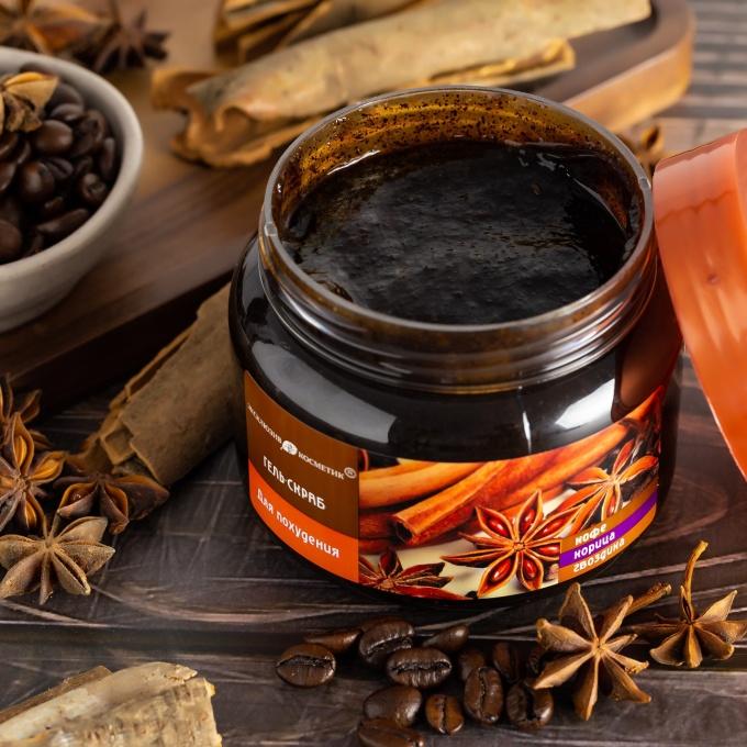 Gel Srub Coffee Cinnamon Cloves có kết cấu dạng tẩy tế bào chết cơ học, chưa nhiều thành phần tự nhiên. Ảnh: Nuty Cosmetics
