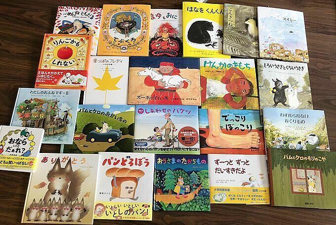 Ehon - thế giới đẹp đẽ và lung linh  sắc màu trong thư viện Nhật.