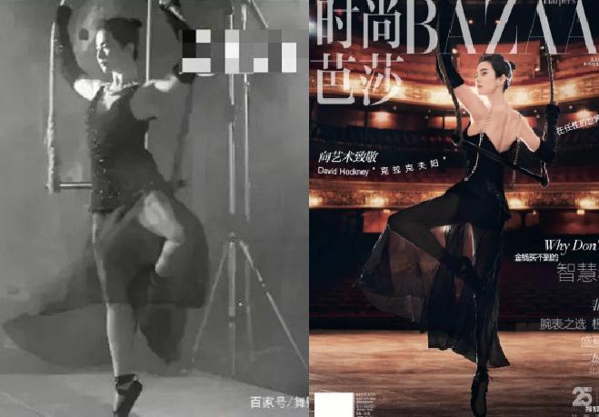 Lưu Diệc Phi ngoài đời thực bị tố béo gấp đôi khi lên tạp chí.