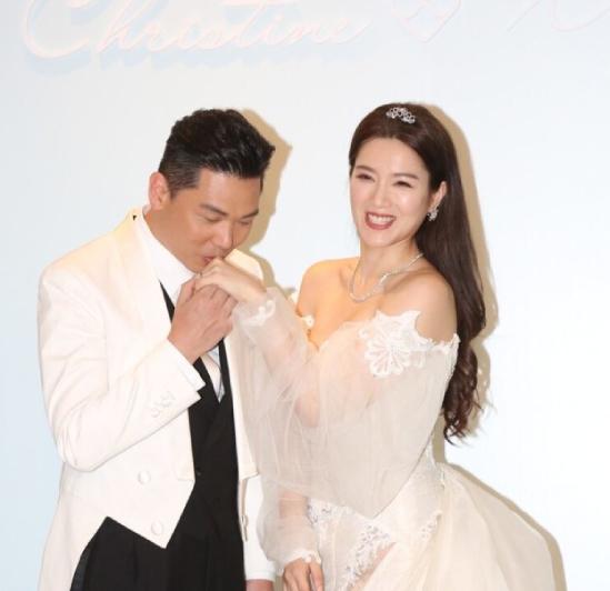 Vợ chồng Cẩu Vân Tuệ trong ngày cưới.