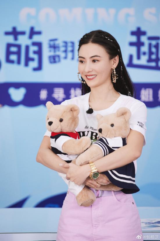Trương Bá Chi tại một sự kiện hồi giữa năm.
