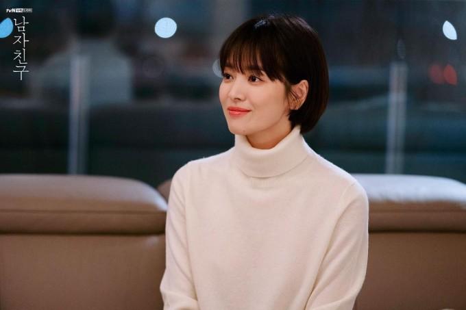 Song Hye Kyo trong phim Gặp gỡ.