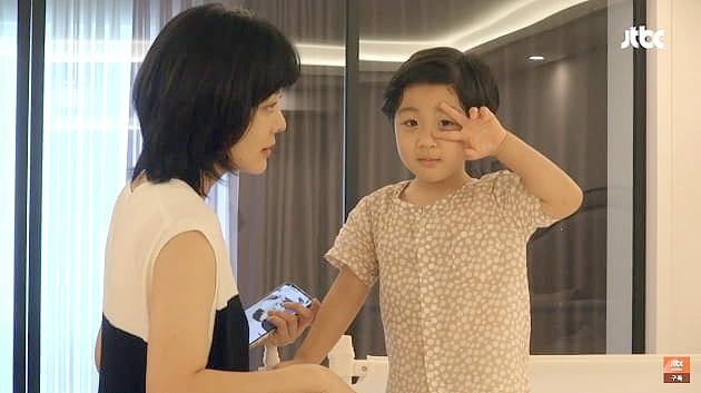 Con trai Chae Rim năm nay 5 tuổi.