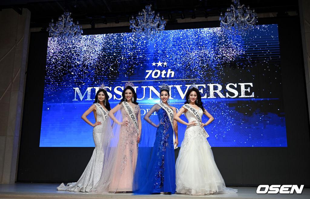 2021   MU   Korea   Kim Ji Soo Hoa-hau-9-1634618197